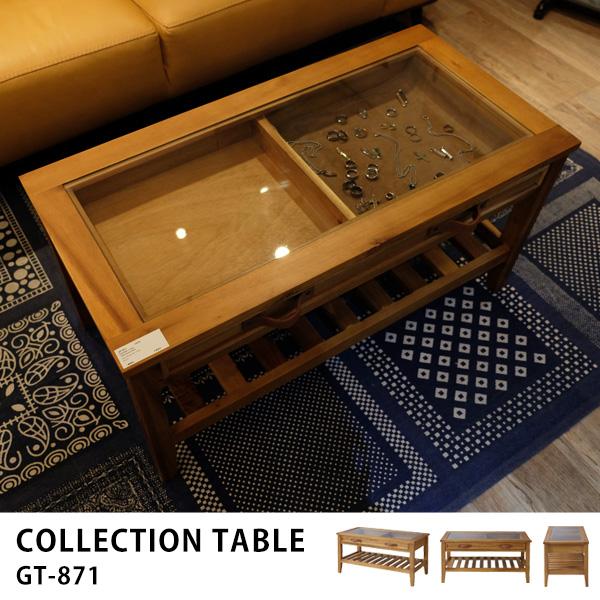 コレクションテーブル 収納 約W90xD44.5xH45cm 幅90センチ GT-871