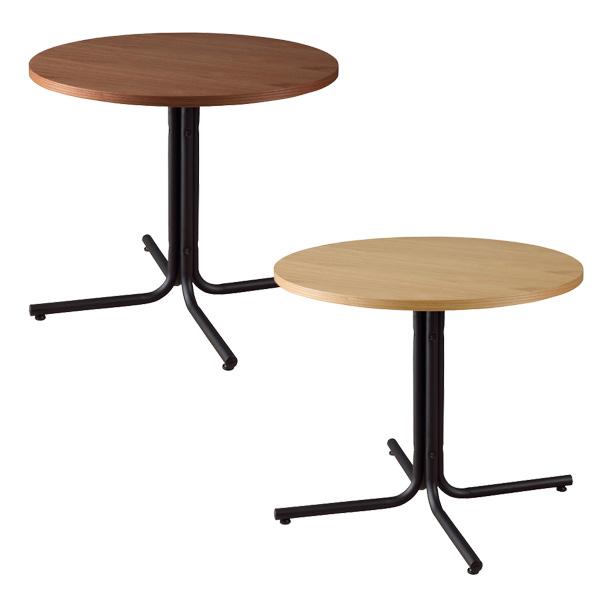 東谷 Dario Cafe Table ダリオ カフェテーブル Round 80x80 約W80xD80xH67cm END-225