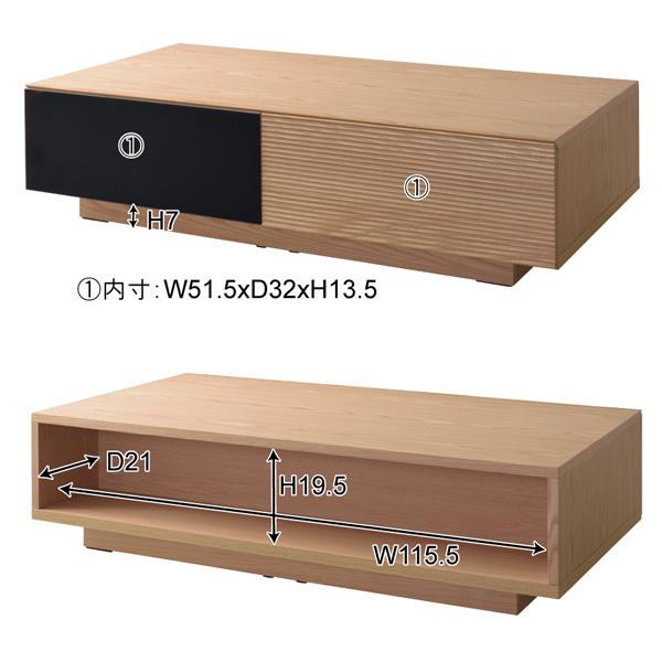 東谷 FRUMOS フルモス 幅120cm センターテーブル W120xD60xH30 JPT-334