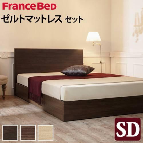 ベッド セミダブル ベット ベッドフレーム おしゃれ 安い 北欧 販売実績No.1 一人暮らし ヘッドボード 国産 薄型 板 激安 フラット マットレス付き SD スプリングマットレス