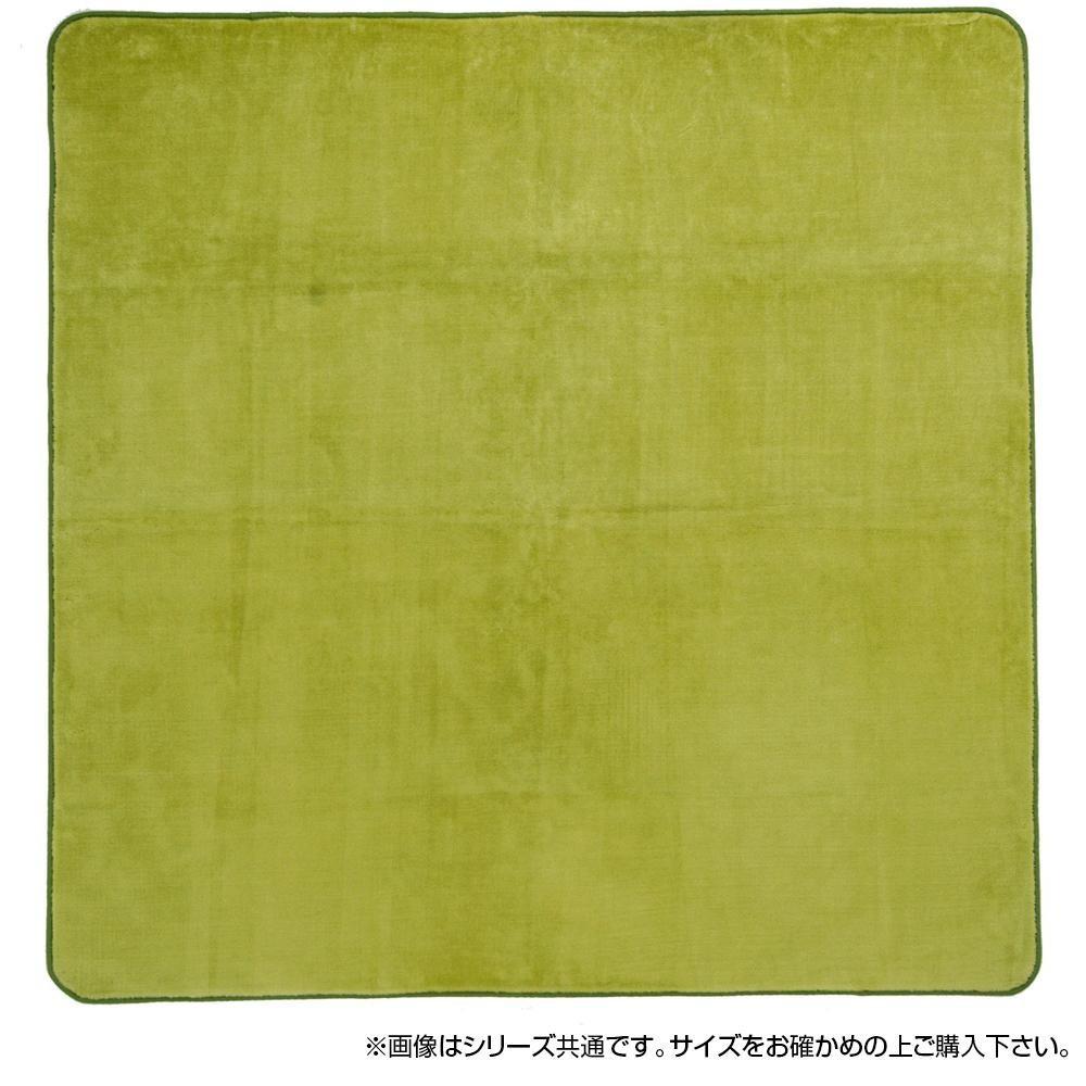 ファーラグマット ファー フェイク ムートンラグ ラグ ラグマット カーペット マット 厚手 おしゃれ 北欧 安い 床暖房 床暖房対応 200×250 3畳 グリーン
