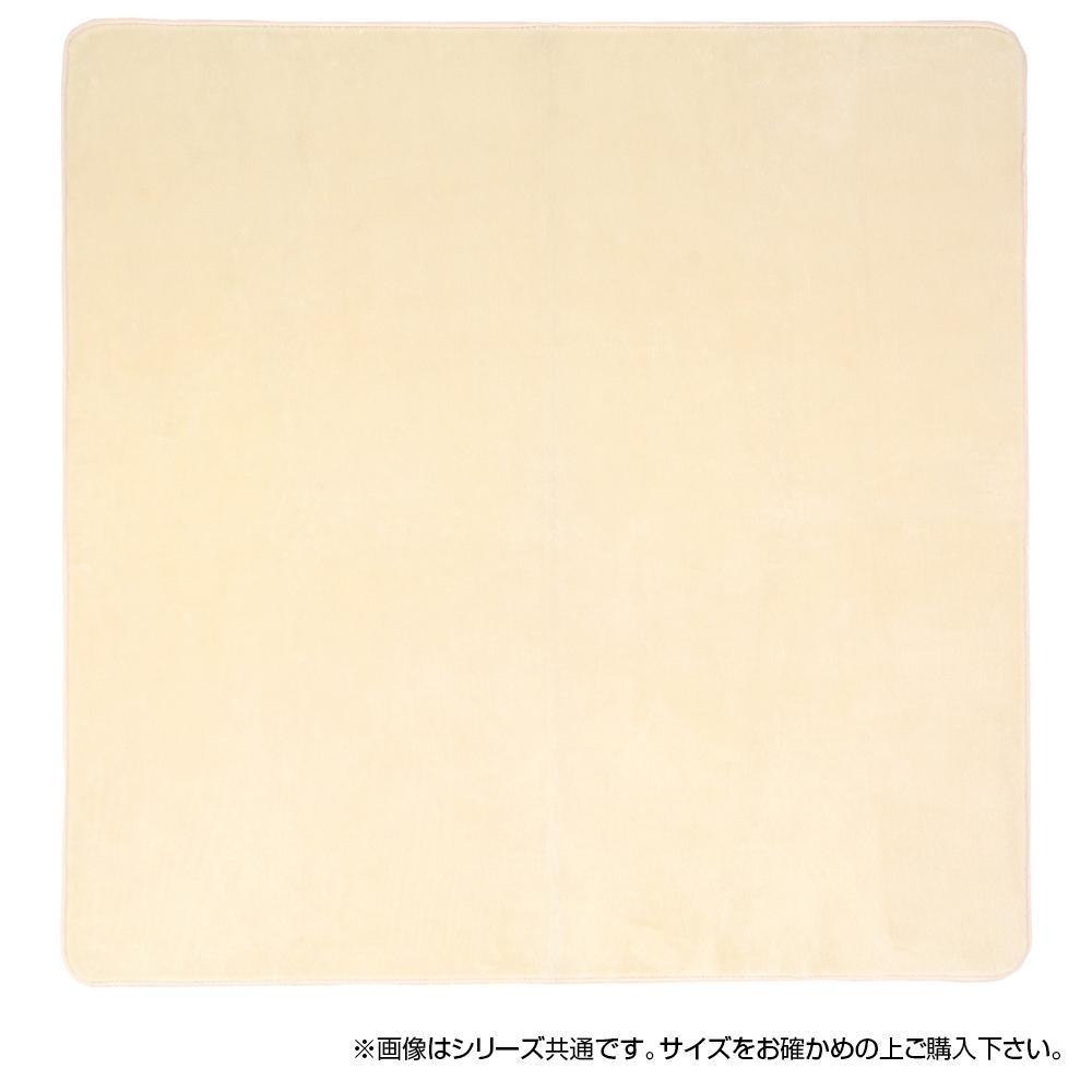 ファーラグマット ファー フェイク ムートンラグ ラグ ラグマット カーペット マット 厚手 おしゃれ 北欧 安い 床暖房 床暖房対応 200×250 3畳 アイボリー