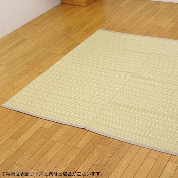 ダイニングラグ おしゃれ 北欧 拭ける 洗える ダイニング ラグ マット 絨毯 ラグマット 厚手 安い 夏 オールシーズン 本間 4畳半 286×286 ベージュ