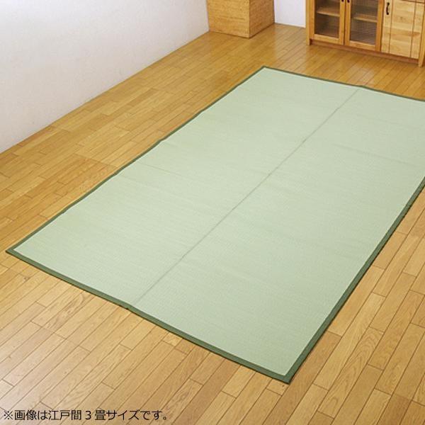 ダイニングラグ 拭ける ダイニングラグマット 絨毯 カーペット じゅうたん ラグ ラグマット マット 厚手 おしゃれ 安い 洗える 江戸間 10畳 435×352 グリーン