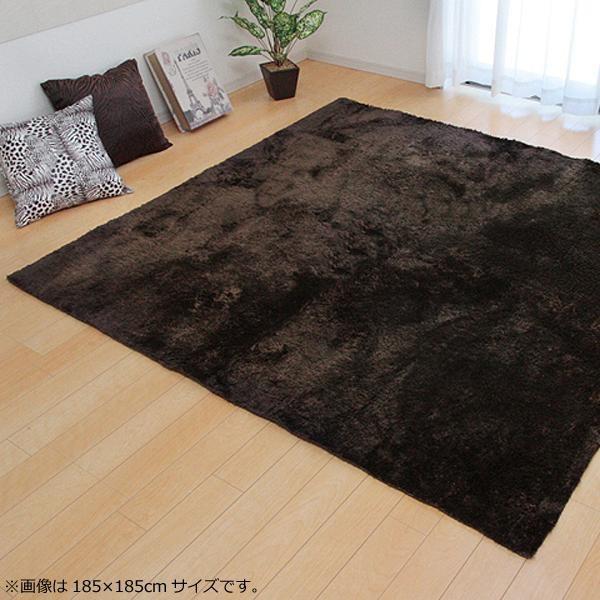 シャギーラグ シャギー ラグ ラグマット カーペット マット 厚手 おしゃれ 北欧 安い 洗える 滑り止め 床暖房 床暖房対応 200×250 3畳 ブラウン
