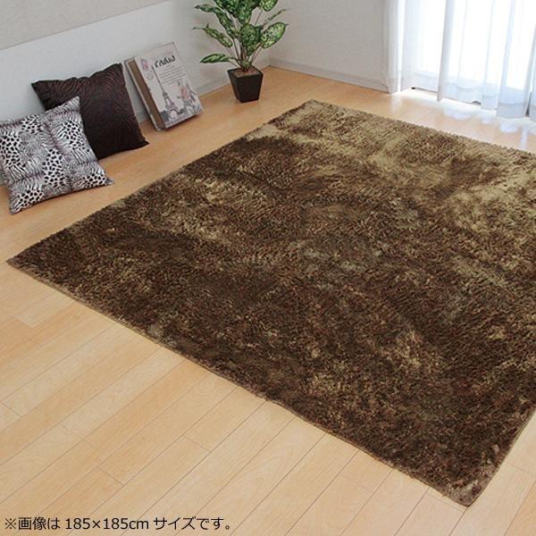 ラグ カーペット おしゃれ ラグマット 絨毯 北欧 シャギーラグ シャギー マット 厚手 極厚 安い 洗える 滑り止め 床暖房対応 200×300 6畳 ベージュ