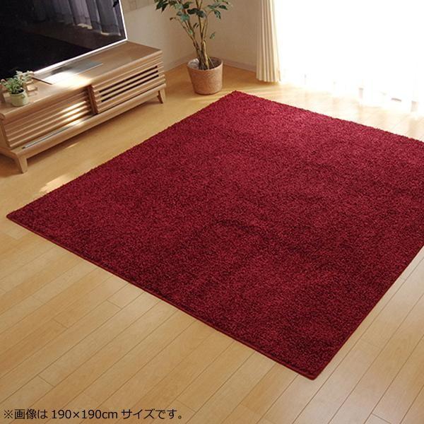 ラグ カーペット おしゃれ ラグマット 絨毯 北欧 シャギーラグ シャギー マット 厚手 極厚 安い 床暖房 床暖房対応 190×190 3畳 レッド