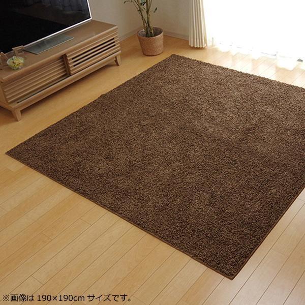 シャギーラグ シャギーラグマット シャギー ラグ ラグマット カーペット マット 厚手 おしゃれ 北欧 安い 日本製 床暖房 床暖房対応 190×240 3畳 ベージュ