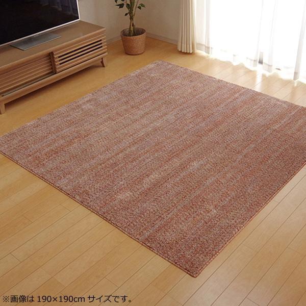 絨毯 カーペット じゅうたん ラグ ラグマット マット 厚手 おしゃれ 北欧 安い ふかふか 日本製 床暖房 床暖房対応 ホットカーペット対応 190×190 3畳 ベージュ