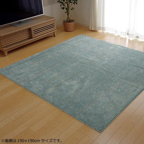絨毯 カーペット じゅうたん ラグ ラグマット マット 厚手 おしゃれ 北欧 安い ふかふか 日本製 床暖房 床暖房対応 ホットカーペット対応 190×190 3畳 ブルー