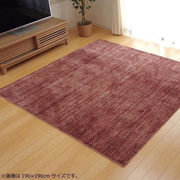 絨毯 カーペット じゅうたん ラグ ラグマット マット 厚手 おしゃれ 北欧 安い ふかふか 日本製 床暖房 床暖房対応 ホットカーペット対応 190×190 3畳 レッド