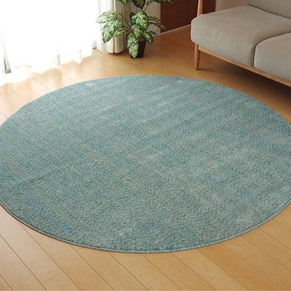 ラグ カーペット おしゃれ ラグマット 絨毯 丸型 北欧 マット 厚手 極厚 安い 床暖房 床暖房対応 ホットカーペット対応 180 丸 円 円形 3畳 ブルー