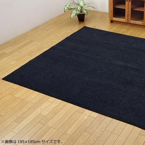 ダイニングラグ 撥水 ダイニングラグマット じゅうたん ラグ ラグマット マット 厚手 おしゃれ 北欧 安い ふかふか 床暖房 滑り止め 洗える 200×250 3畳 ブルー