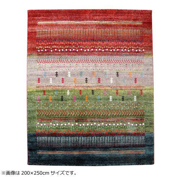 ラグ カーペット おしゃれ ラグマット 絨毯 キリム柄 ネイティブ マット 厚手 極厚 北欧 安い 床暖房対応 ペルシャ 調 アンティーク 160×230 3畳 グリーン