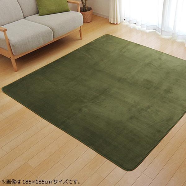 ラグ カーペット おしゃれ ラグマット 絨毯 北欧 マット 厚手 極厚 安い フランネル フランネルラグ 床暖房 床暖房対応 185×185 3畳 グリーン