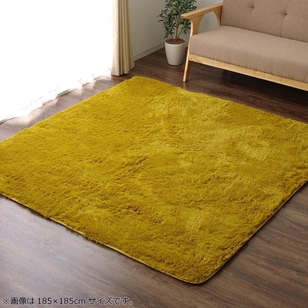 ラグ カーペット おしゃれ ラグマット 絨毯 北欧 シャギーラグ シャギー 厚手 極厚 安い 床暖房対応 ホットカーペット対応 185×185 3畳 イエロー