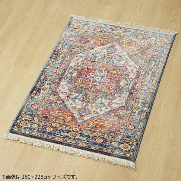 ラグ ラグマット ダイニングラグ 絨毯 カーペット じゅうたん 厚手 おしゃれ 北欧 安い ウィルトン織ラグ ウィルトンラグ ペルシャ アンティーク 133×190 2畳