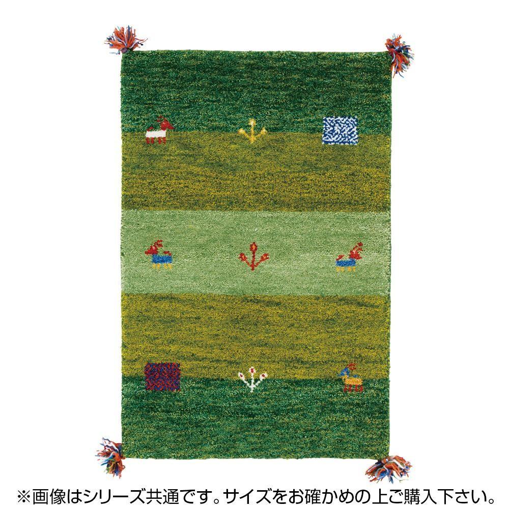 ギャッベ ギャベ ウール 絨毯 カーペット じゅうたん ラグ ラグマット マット 厚手 おしゃれ 北欧 安い ふかふか ふわふわ オールシーズン 70×120 1畳 グリーン