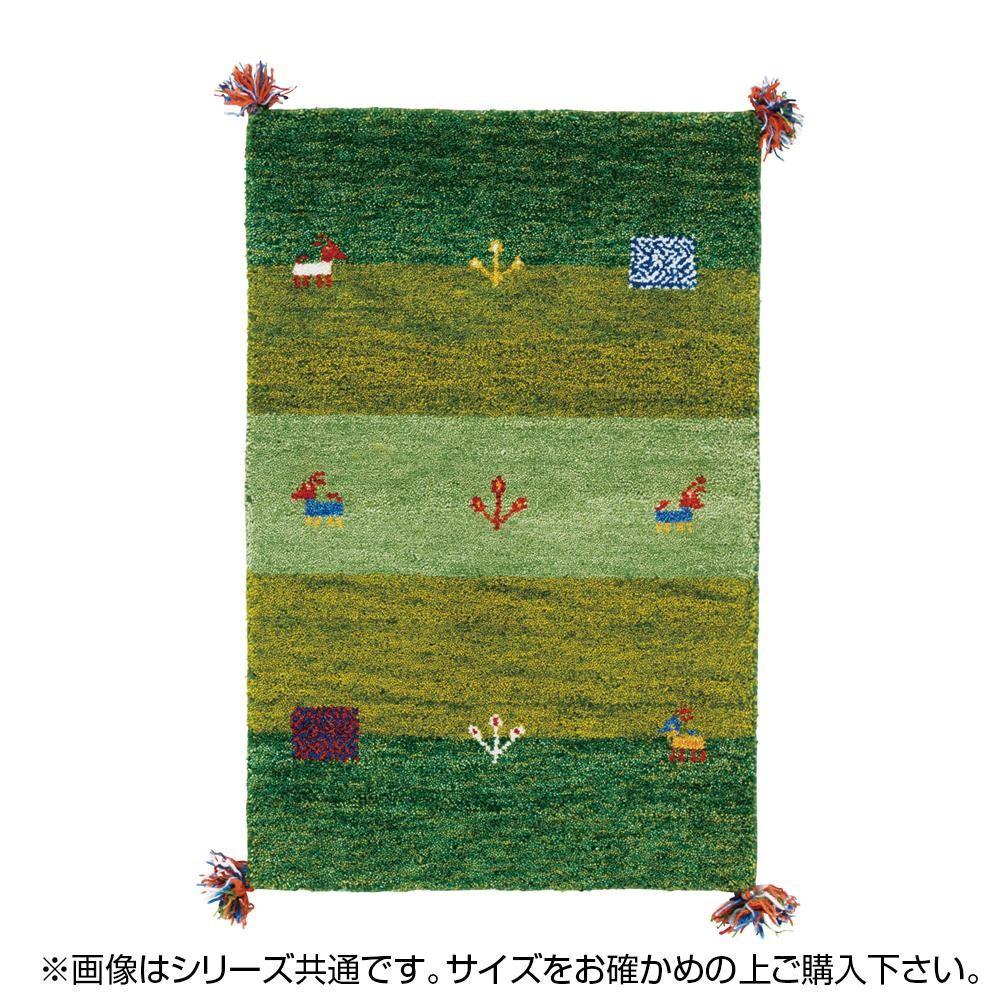 ギャッベ ウール 絨毯 カーペット じゅうたん ラグ ラグマット マット 厚手 おしゃれ 北欧 安い ふかふか ふわふわ オールシーズン 140×200 2畳 グリーン
