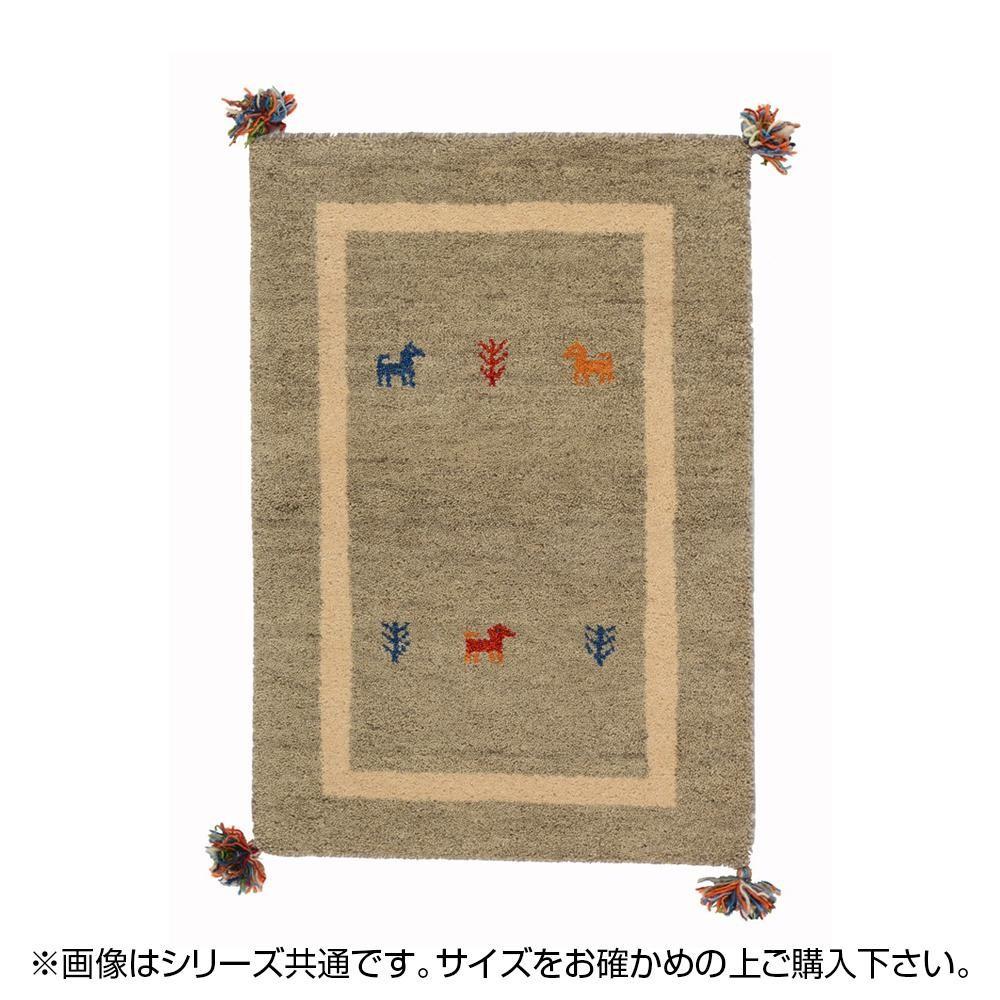 ギャッベ ギャベ ウール 絨毯 カーペット じゅうたん ラグ ラグマット マット 厚手 おしゃれ 北欧 安い ふかふか ふわふわ オールシーズン 70×120 1畳