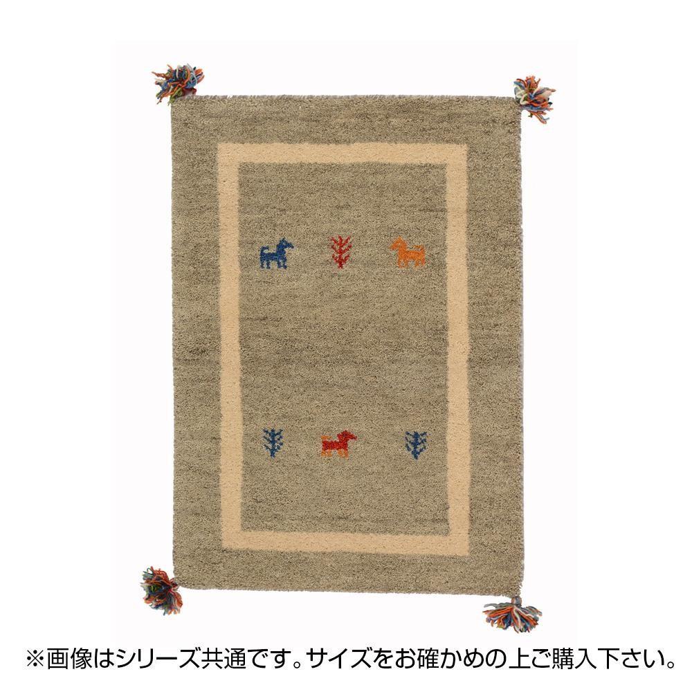 ギャッベ ギャベ ウール 絨毯 カーペット じゅうたん ラグ ラグマット マット 厚手 おしゃれ 北欧 安い ふかふか ふわふわ オールシーズン 140×200 2畳