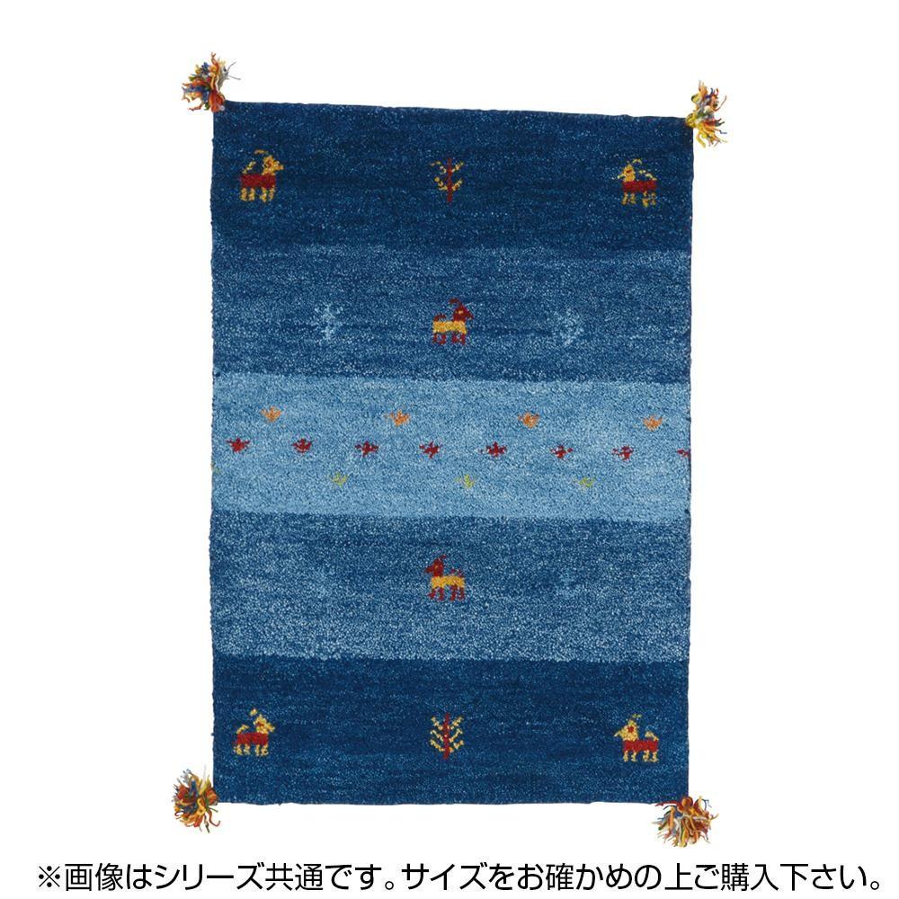 ギャッベ ギャベ ウール 絨毯 カーペット じゅうたん ラグ ラグマット マット 厚手 おしゃれ 北欧 安い ふかふか ふわふわ オールシーズン 80×140 1畳 ブルー