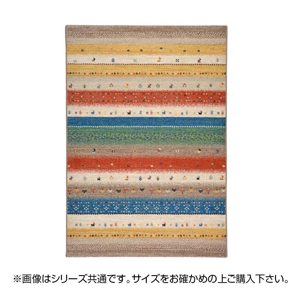 ラグ ラグマット ダイニングラグ マット カーペット じゅうたん 厚手 おしゃれ 北欧 安い ふかふか ふわふわ ウィルトン織ラグ 160×230 3畳