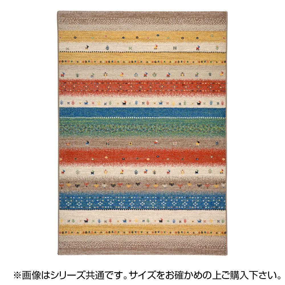 ラグ カーペット おしゃれ ラグマット 絨毯 キリム柄 ネイティブ ダイニングラグ マット 厚手 極厚 北欧 安い ふかふか ウィルトン織ラグ 200×250 3畳
