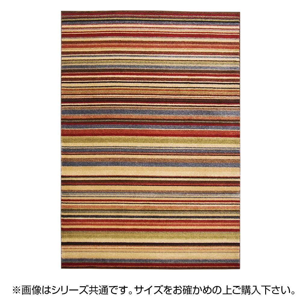 ラグ カーペット おしゃれ ラグマット 絨毯 キリム柄 ネイティブ ダイニングラグ マット 厚手 極厚 北欧 安い ふかふか ウィルトン織ラグ 200×290 6畳