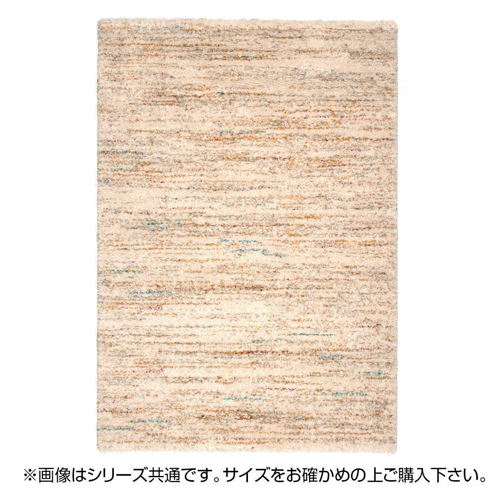 ラグ カーペット おしゃれ ラグマット 絨毯 キリム柄 ネイティブ ダイニングラグ マット 厚手 極厚 北欧 安い ウィルトン織ラグ 200×250 3畳 ベージュ