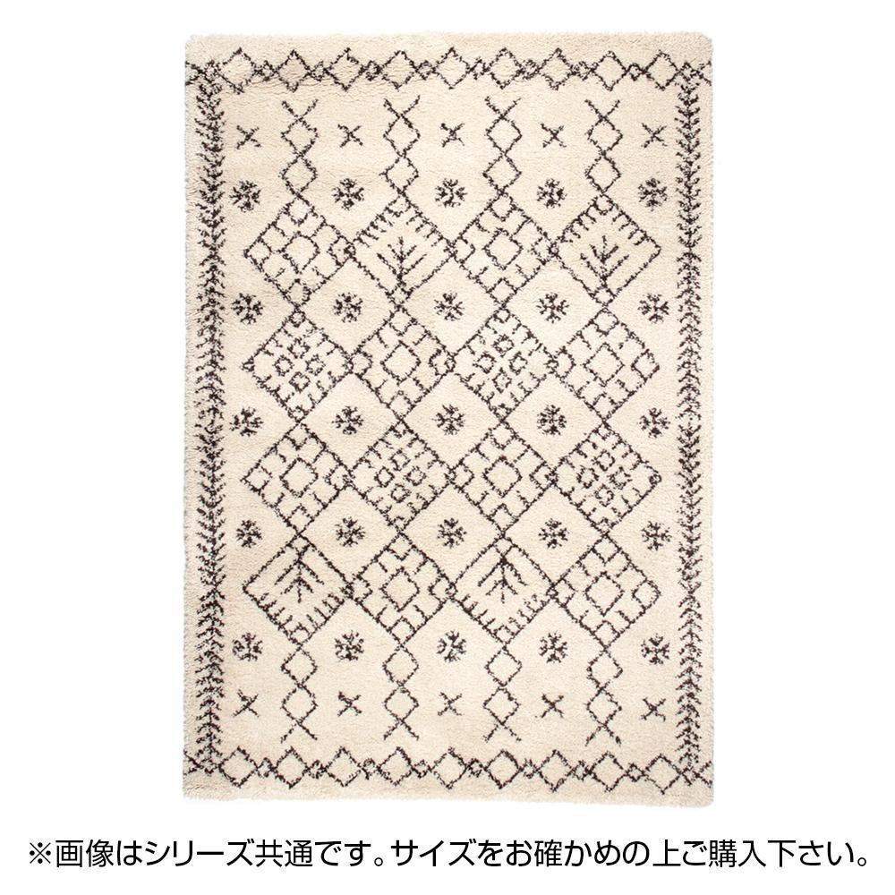 ラグ カーペット おしゃれ ラグマット 絨毯 ペルシャ ダイニングラグ マット 厚手 極厚 北欧 安い ふかふか ウィルトン織ラグ 200×250 3畳 ベージュ