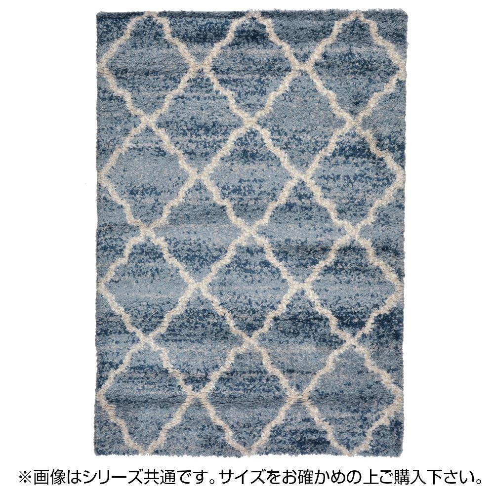 ラグ カーペット おしゃれ ラグマット 絨毯 ペルシャ ダイニングラグ マット 厚手 極厚 北欧 安い ふかふか ウィルトン織ラグ 200×250 3畳 ブルー