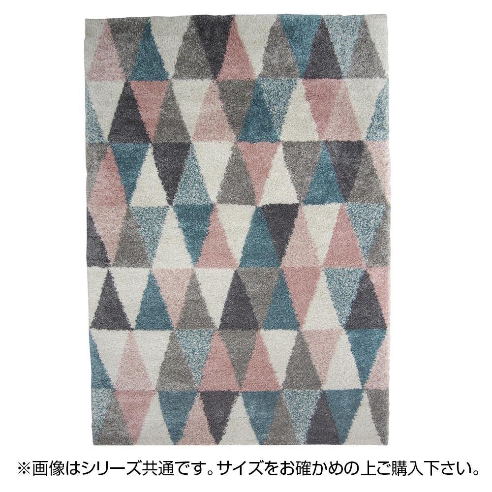ラグ カーペット おしゃれ ラグマット 絨毯 北欧 ダイニングラグ マット じゅうたん 厚手 極厚 安い ふかふか ふわふわ ウィルトン織ラグ 200×250 3畳