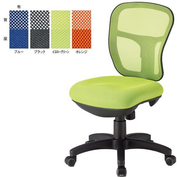 オフィスチェア 事務椅子 キャスター付き椅子 キャスター 椅子 パソコンチェア デスクチェア pc