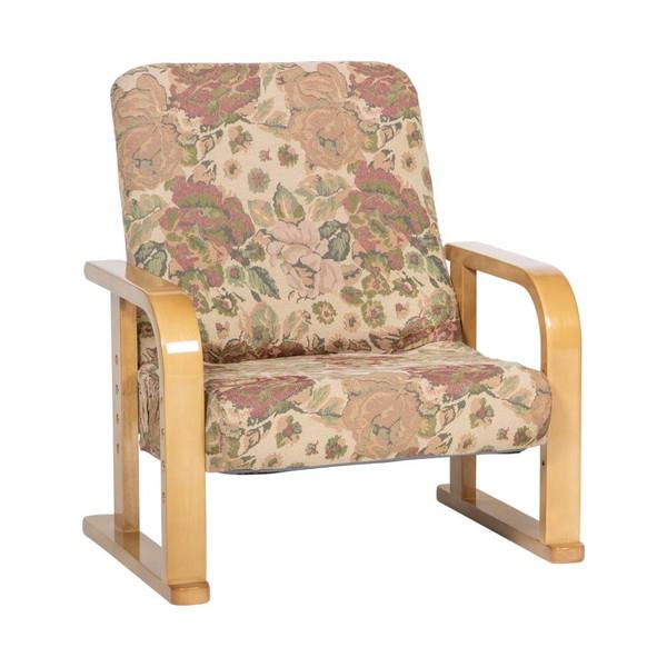 座椅子 リクライニングチェア 高座椅子 低い 椅子 一人暮らし コンパクト ローチェア こたつ おしゃれ 1人掛け 一人掛け 花柄