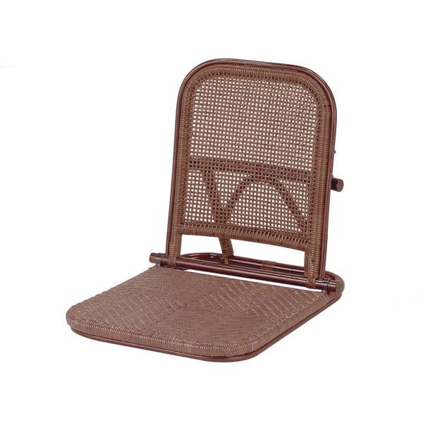 座椅子 折りたたみ 低い 椅子 一人暮らし コンパクト ローチェア こたつ おしゃれ 1人掛け 一人掛け 籐 ダークブラウン