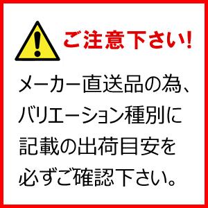 送料無料 ( ハンガーなし ) ワイド 押し入れ 日本製 学割 ダブル 伸縮 ハンガーラック 【 パイプハンガー コートハンガー ハンガーパイプ 衣類収納 ポールハンガー 物干し 部屋干し 】 クローゼット プレミアム 送料込