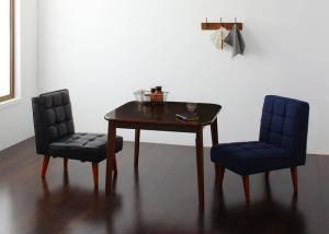 ダイニングセット ダイニングテーブルセット 2人用 二人用 椅子 ソファー ソファ ダイニングテーブル 一人暮らし おしゃれ 安い 北欧 食卓 ( 3点(テーブル+チェア2脚)幅90 )