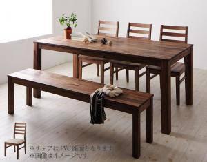 ダイニングセット ダイニングテーブルセット 6人 六人 6人用 六人用 椅子 ダイニングテーブル ベンチ おしゃれ 安い 北欧 食卓 ( 5点(テーブル+チェア3脚+ベンチ1脚)ウォールナット PVC座幅180 )