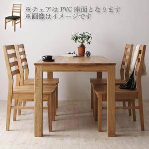 ダイニングセット ダイニングテーブルセット 4人 四人 4人用 四人用 椅子 ダイニングテーブル おしゃれ 安い 北欧 食卓 ( 5点(テーブル+チェア4脚)オーク PVC座幅135 )