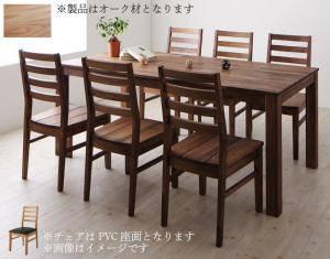 ダイニングセット ダイニングテーブルセット 6人 六人 6人用 六人用 椅子 ダイニングテーブル おしゃれ 安い 北欧 食卓 ( 7点(テーブル+チェア6脚)オーク PVC座幅180 )