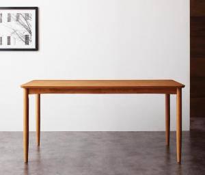 ダイニングテーブル おしゃれ 安い 北欧 食卓 テーブル 単品 モダン 会議 事務所 デザイナーズ 毎日激安特売で 営業中です 木製 ミッドセンチュリー 机 お歳暮 4人用 スタイリッシュ 幅150×75 オーク クール 5人用