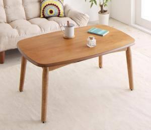 ダイニングテーブル こたつテーブル コタツ 長方形 ハイタイプ 椅子用 おしゃれ 安い 北欧 食卓 テーブル 単品 モダン 机 会議用テーブル ( こたつテーブル長方形(55×90cm)