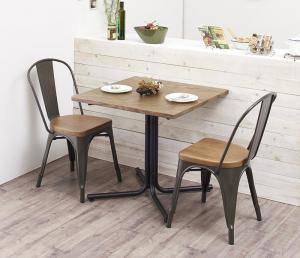 ダイニングセット ダイニングテーブルセット 2人 二人 2人用 二人用 椅子 ダイニングテーブル 一人暮らし おしゃれ 安い 北欧 食卓 ( 3点(テーブル+チェア2脚)スチールチェア幅75 )