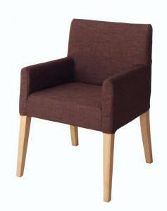 ダイニングチェア 2脚 椅子 おしゃれ 北欧 アンティーク 公式ストア チェア セットアップ 座面高45 ファブリック 背もたれ クッション 肘付き クール シンプル モダン デザイナーズ 木製 スタイリッシュ シートクッション 安い