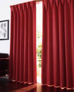 カーテン 安い おしゃれ 北欧 リビング モダン 子供部屋 こども部屋 既製品 ( 幅150 (2枚) 150×235cm )