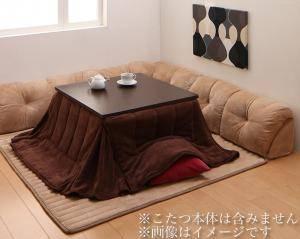 コーナーソファー コーナーソファ L字 l字型 l型 おしゃれ 北欧 安い ふかふか 座椅子 低い 椅子 ローソファー こたつ ( L字 マット部 190×190cm 厚さ1.5 )
