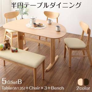 ダイニングテーブルセット 5人用 椅子 ベンチ おしゃれ 安い 北欧 食卓 5点 ( 机+チェア3+長椅子1 ) 幅135 デザイナーズ クール スタイリッシュ ミッドセンチュリー オーク 木製 半円