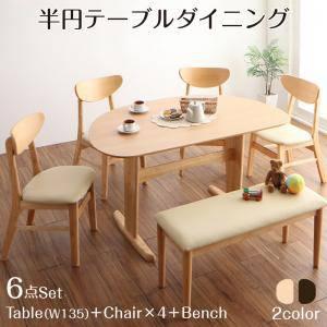 ダイニングセット ダイニングテーブルセット 6人 六人 6人用 六人用 椅子 ダイニングテーブル ベンチ おしゃれ 安い 北欧 食卓 ( 6点(テーブル+チェア4脚+ベンチ1脚)幅135 )