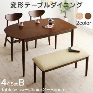 ダイニングセット ダイニングテーブルセット 4人 四人 4人用 四人用 椅子 ダイニングテーブル ベンチ おしゃれ 安い 北欧 食卓 ( 4点(テーブル+チェア2脚+ベンチ1脚)幅135 )